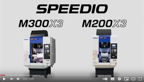INTRODUCING! BROTHER SPEEDIO M-X3 Series