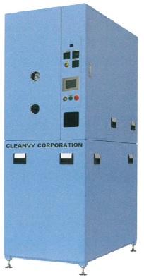 ¡Nuevo Producto! Recicladora de Refrigerante/Solvente por Destilación al Vacío CLEANVY