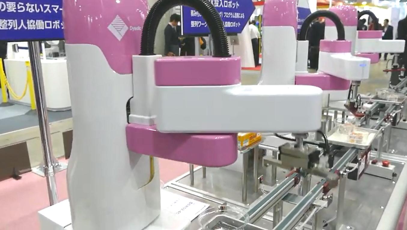 BRAZO COLABORATIVO SMART-ROBOT  DSR2-400