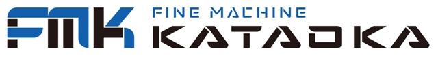 FINE MACHINE KATAOKA