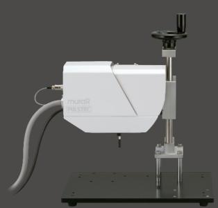 muraR - Non-Contact Surface Hardness Variation Scanner (Escaner de dureza superficial)